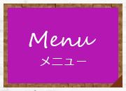 icon01_07