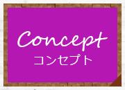 icon02_09